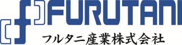 フルタニ産業株式会社